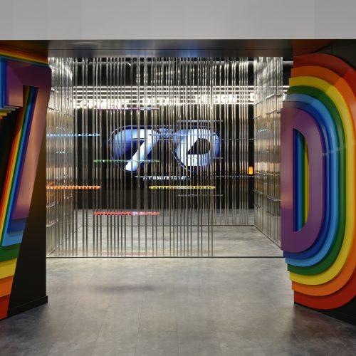 7D Main Welcome Door Pic1